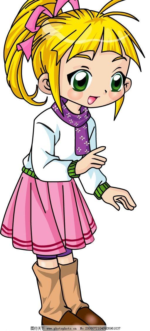 卡通女孩01 卡通女孩 卡通 女孩 扎辫子的女孩 戴围巾的女孩 学生