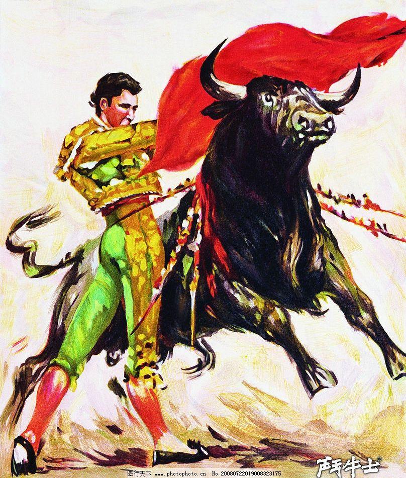 斗牛士 西班牙斗牛士 文化艺术 绘画书法 设计图库 72dpi jpg