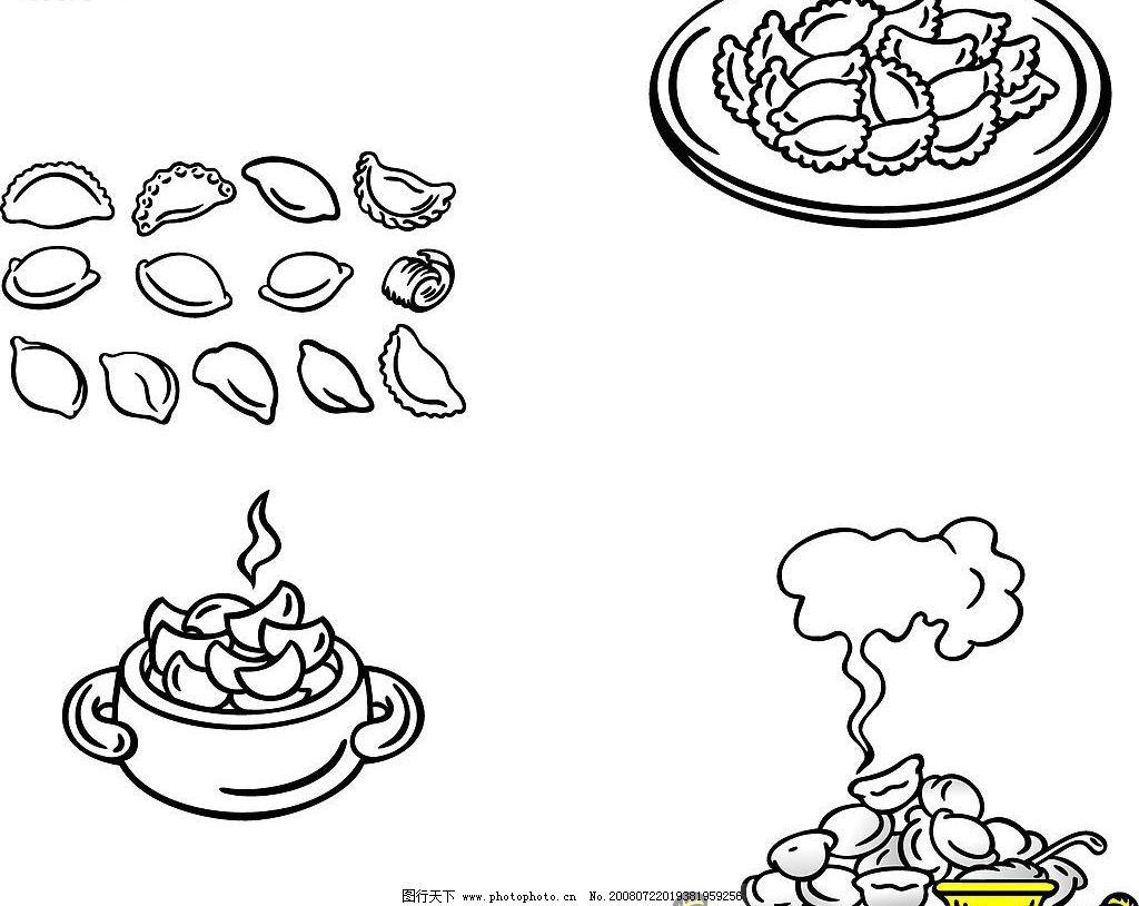画饺子步骤图