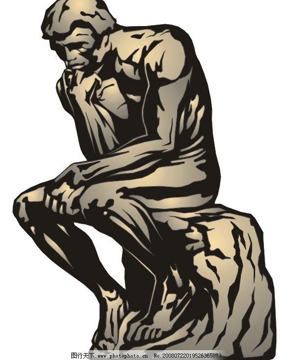 思想者 罗丹作品 雕塑作品 沉思 矢量图库