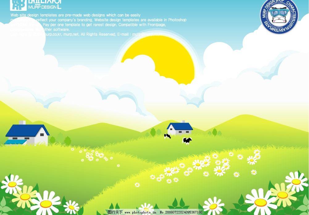 韩国矢量卡通风景图片