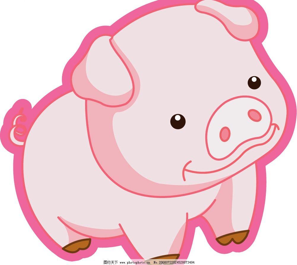 可爱猪猪 可爱猪 矢量 其他矢量 矢量素材 矢量图库 ai 生物世界 家禽