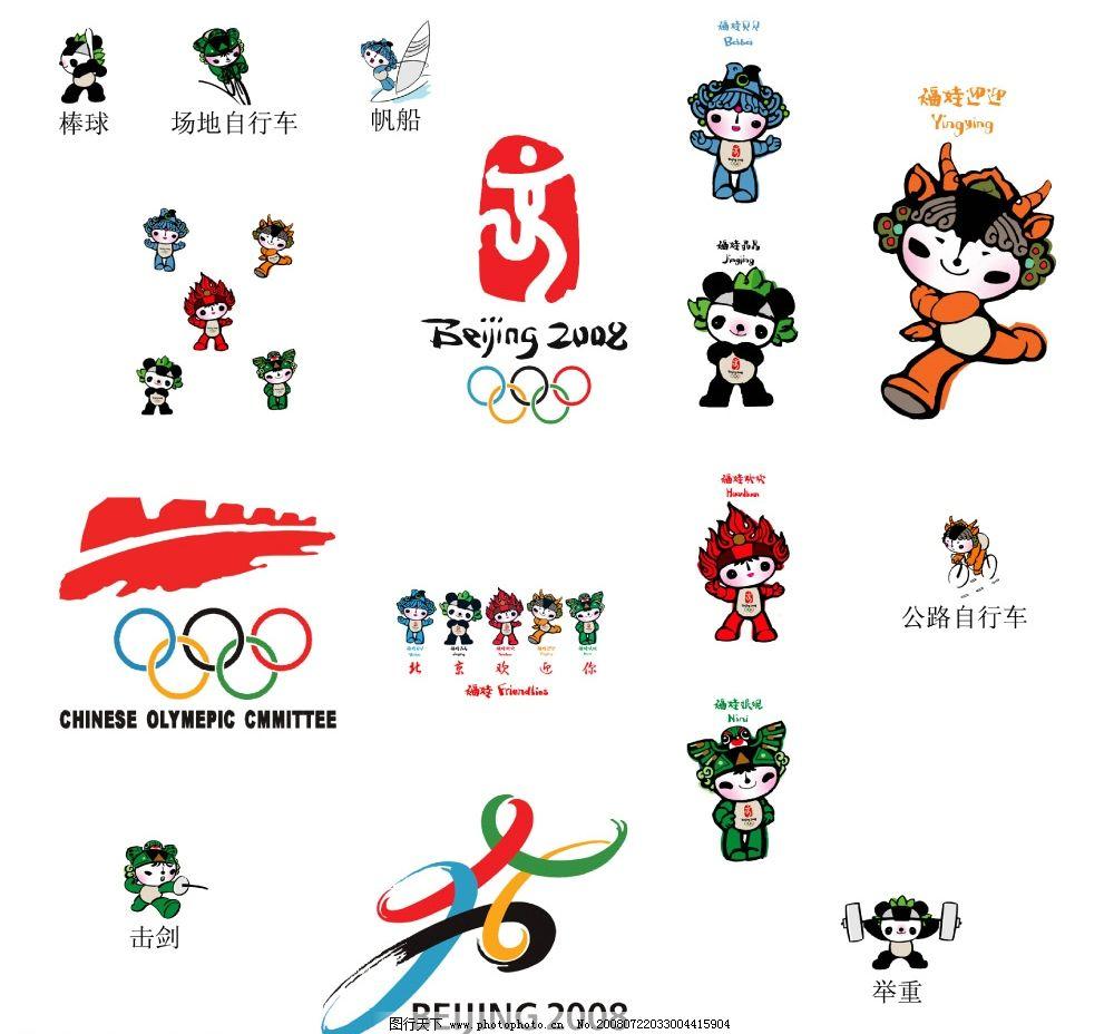 奥运高尔夫logo