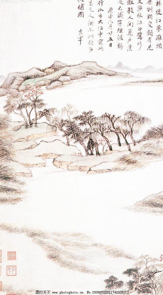 文化艺术 名画设计素材 名画模板下载 名画 古代名画 风景画 山水画