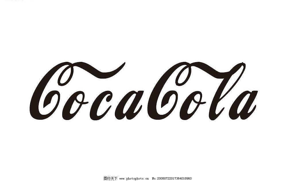 可口可乐字体 英文字体 字体下载 源文件库 ttf