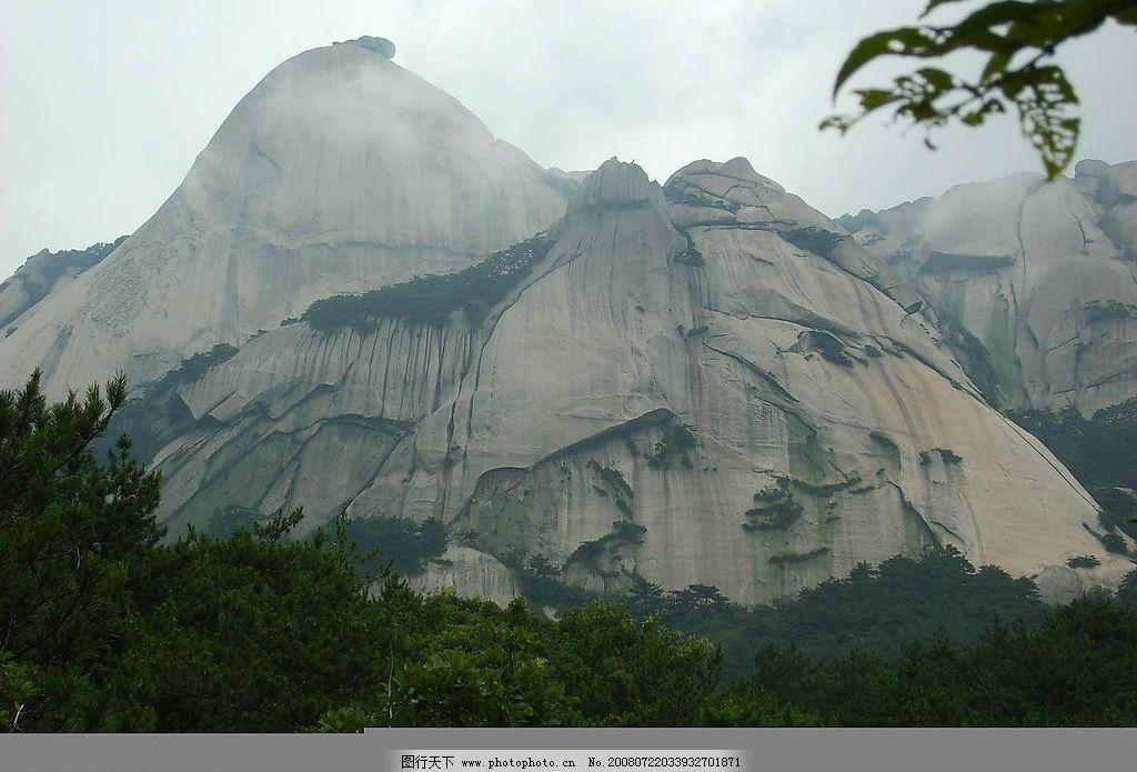 天柱山风景图片