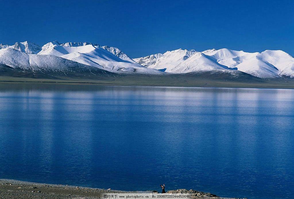 山水相连 祖国山水 山水一色 雪山绿水 风景秀丽 摄影图库
