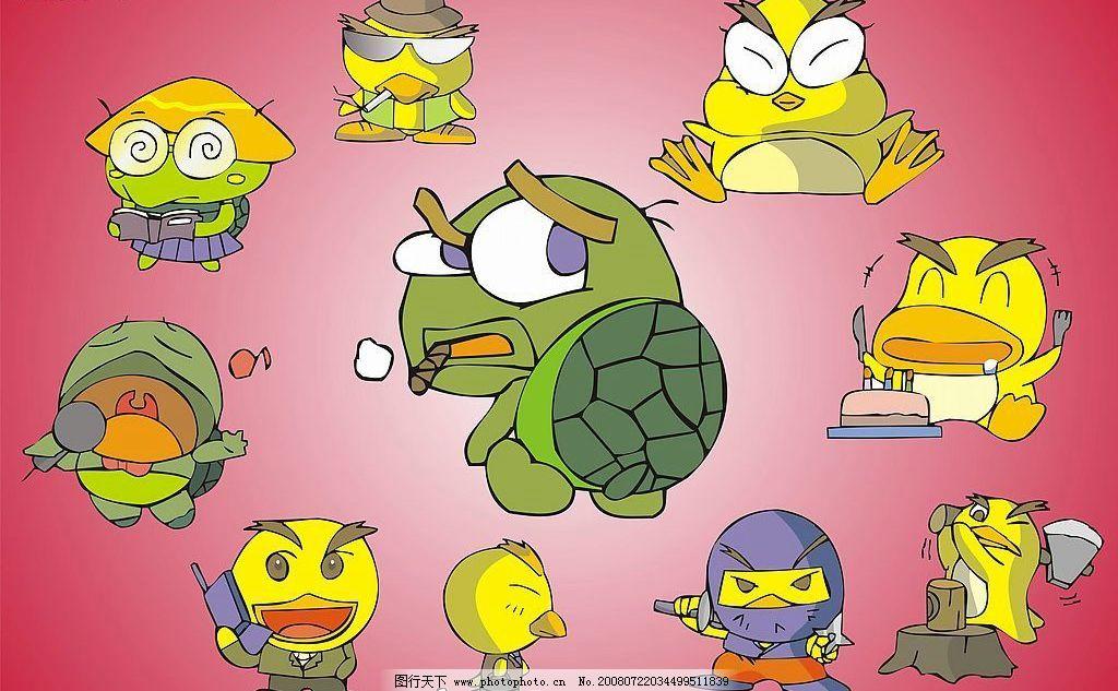 卡通小鸡与小乌龟图片