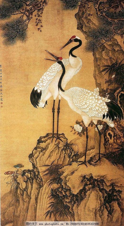 传世花鸟 仙鹤 高山 松树 岩石 双鹤 国画 扇面 艺术 绘画