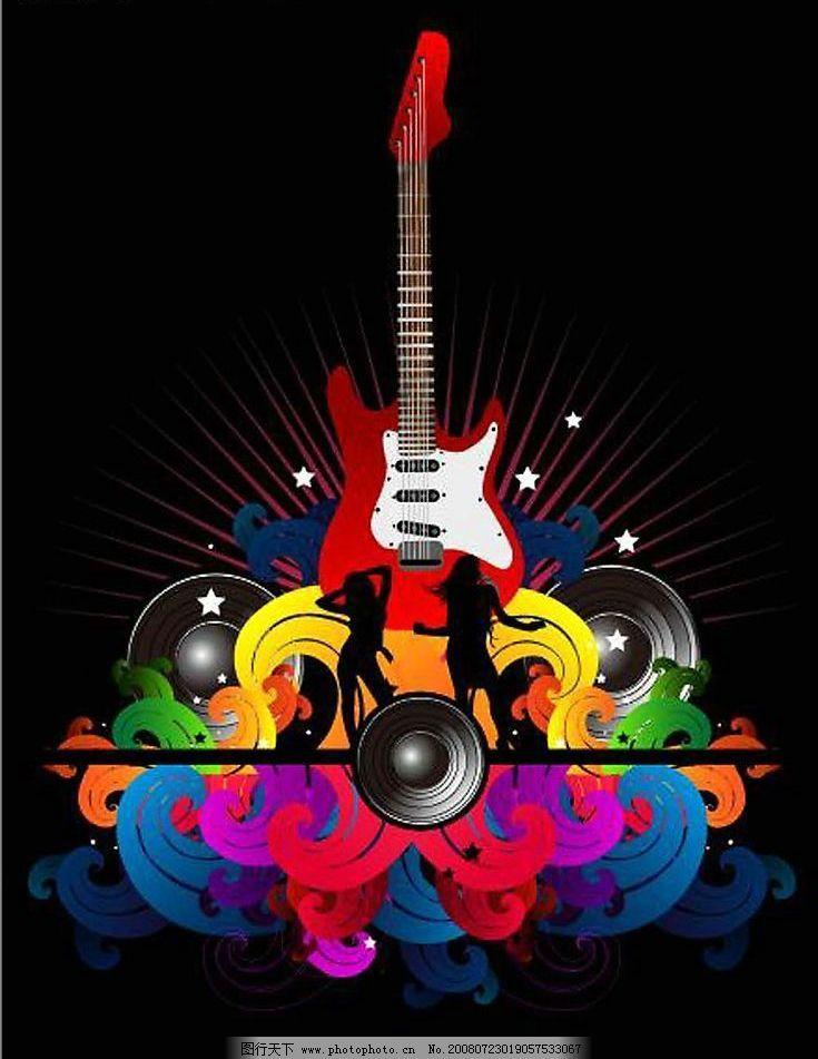 潮流吉他 矢量音箱 音响 音乐 喇叭 人物 潮流 星星 花纹 欧式 写实