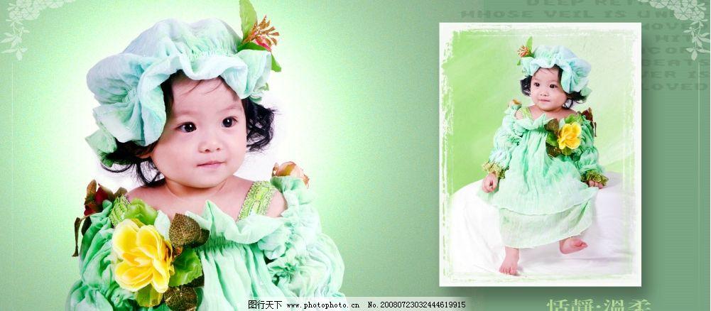 逍建宝宝 花边 英文 恬静温柔 长方形框框 摄影模板 儿童摄影模板 源