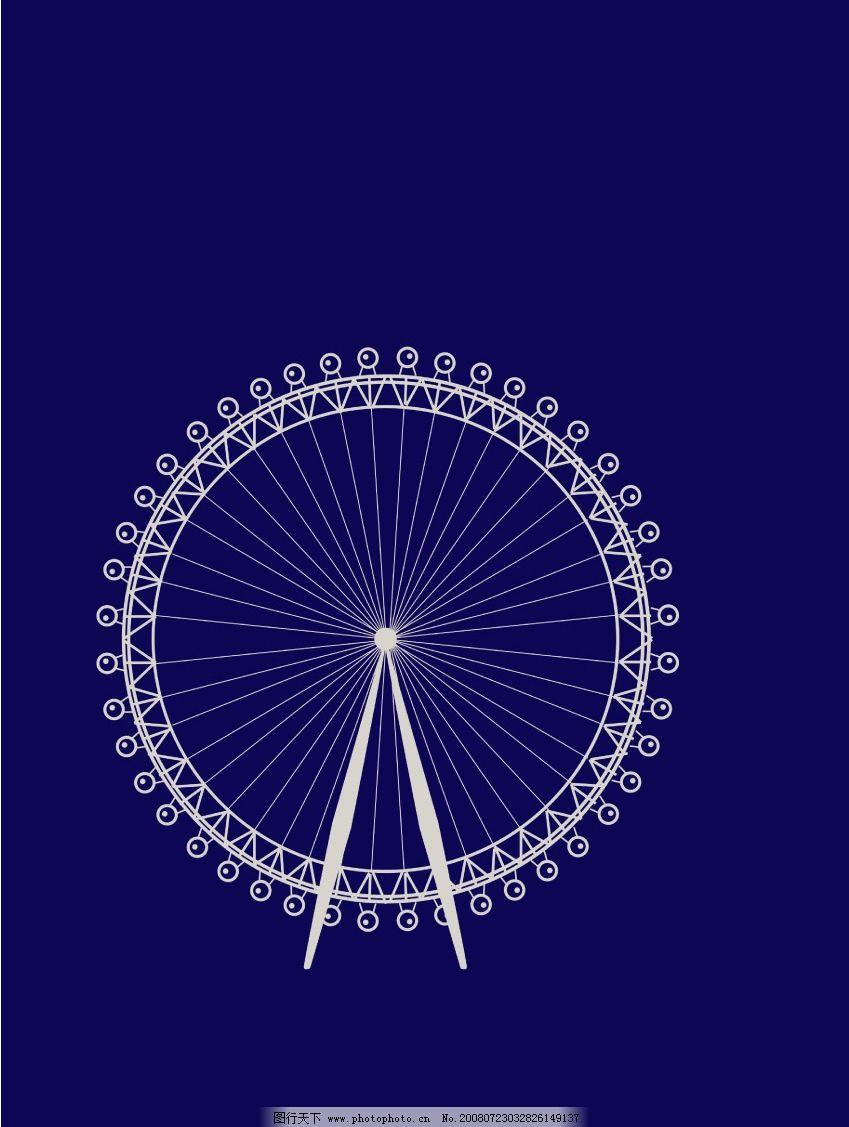 伦敦眼摩天轮 摩天轮 伦敦眼 psd分层素材 风景 源文件库 300dpi psd