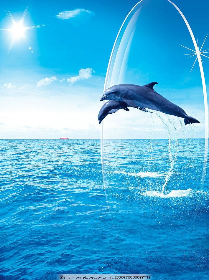 海豚眼镜片 蓝天 大海 白云 太阳 psd分层素材 源文件库 300dpi psd