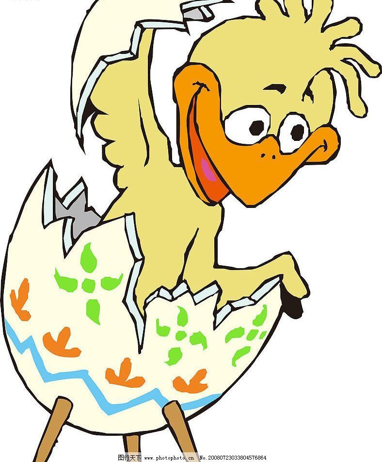 破壳而出的小鸭子 蛋壳 小鸭子 其他矢量 矢量素材 矢量图库 ai
