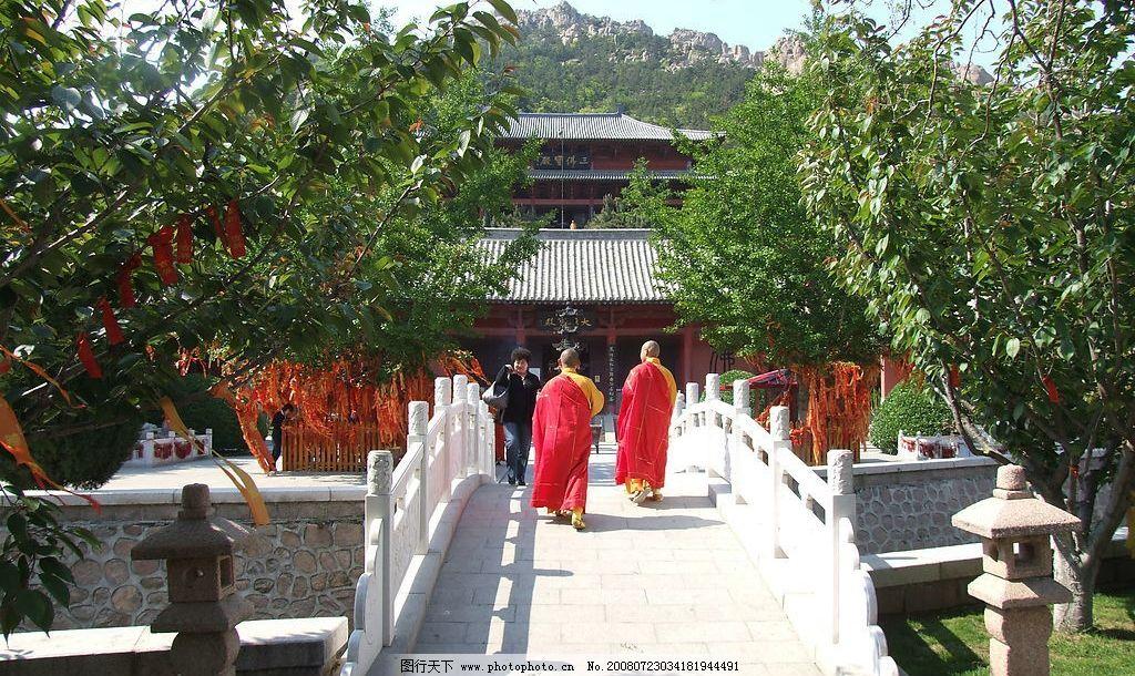 寺庙 佛教 寺院 和尚 僧人 旅游摄影 自然风景 山海 摄影图库 72dpi