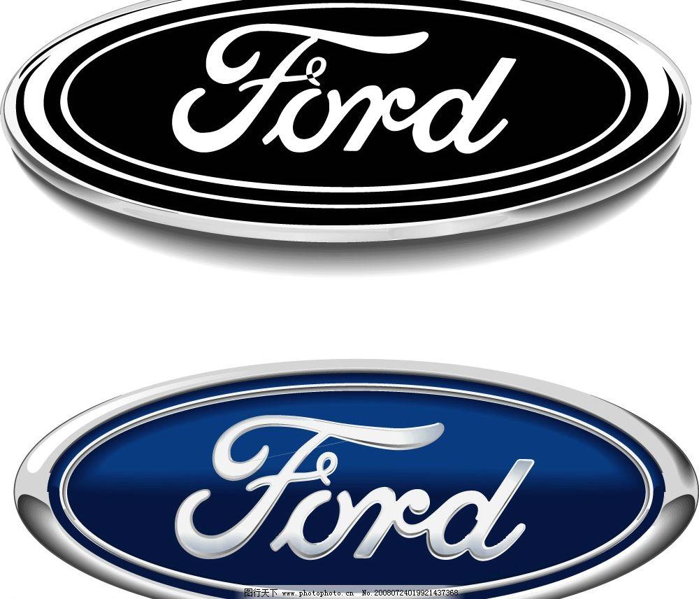 福特汽车立体标志 标识标志图标 企业logo标志 矢量图库 cdr