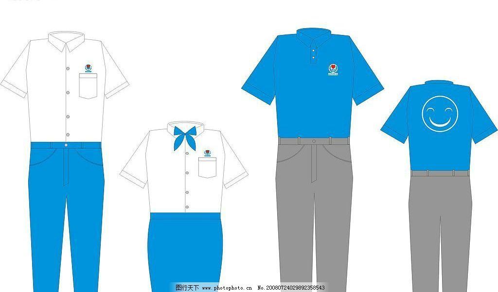 vi手册工衣设计 vi手册 工衣 广告设计 vi设计 矢量图库 cdr