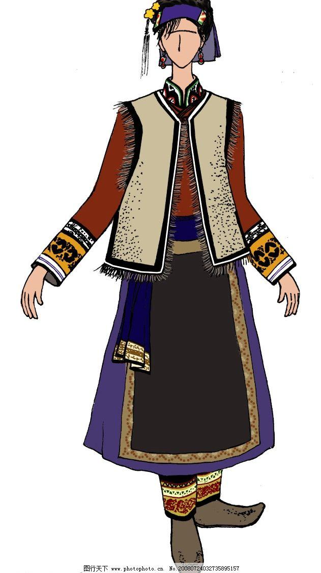 羌族服饰 羌族 民族服饰 原创 手绘 psd 人物 psd分层素材 源文件库