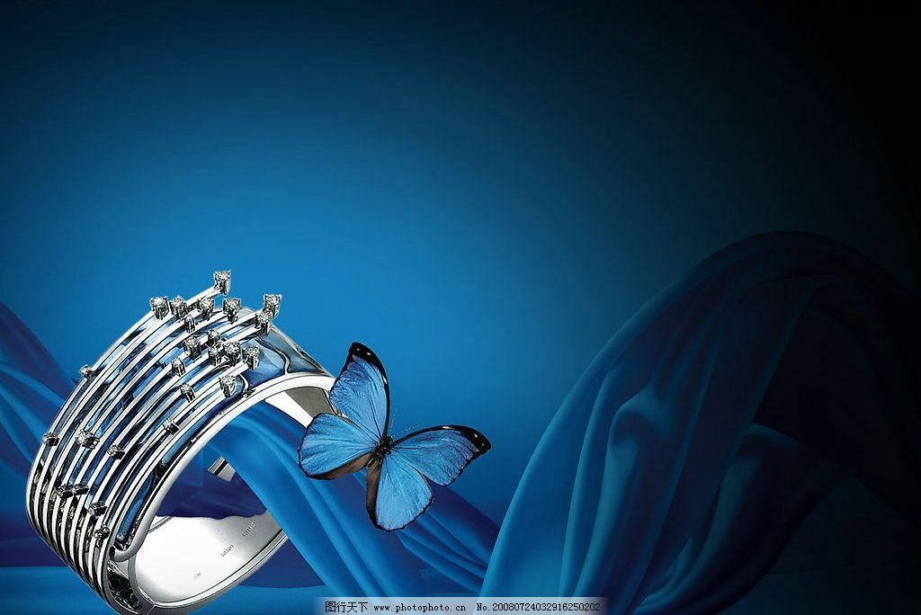 钻石与蝴蝶 材质背景 psd分层素材 背景素材 源文件库 200dpi psd