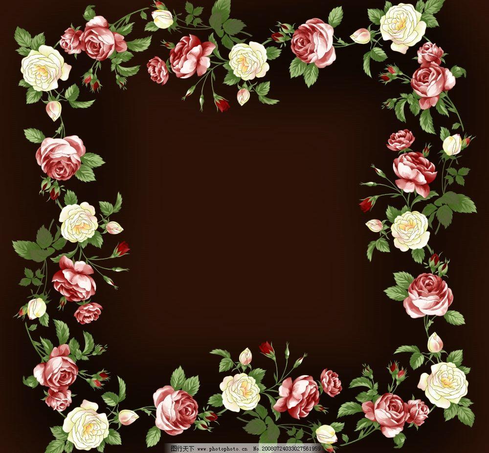 花纹花边边框图片