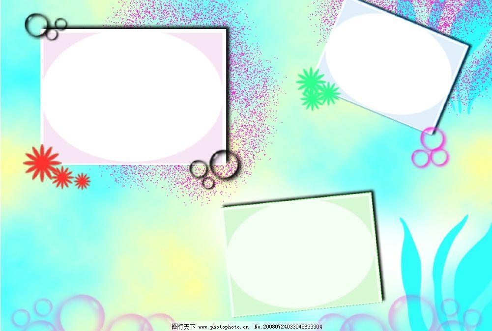 ppt 背景 背景图片 边框 模板 设计 素材 相框 1001_674