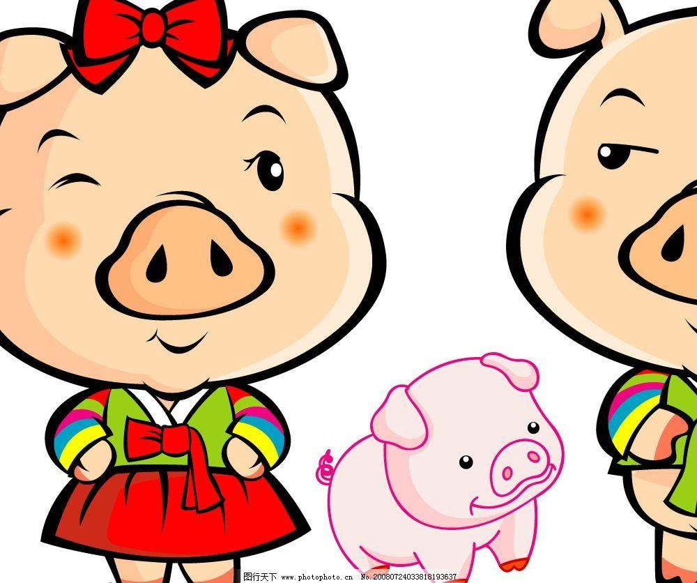 三只小猪 可爱的三只猪 其他矢量 矢量素材 矢量图库 ai