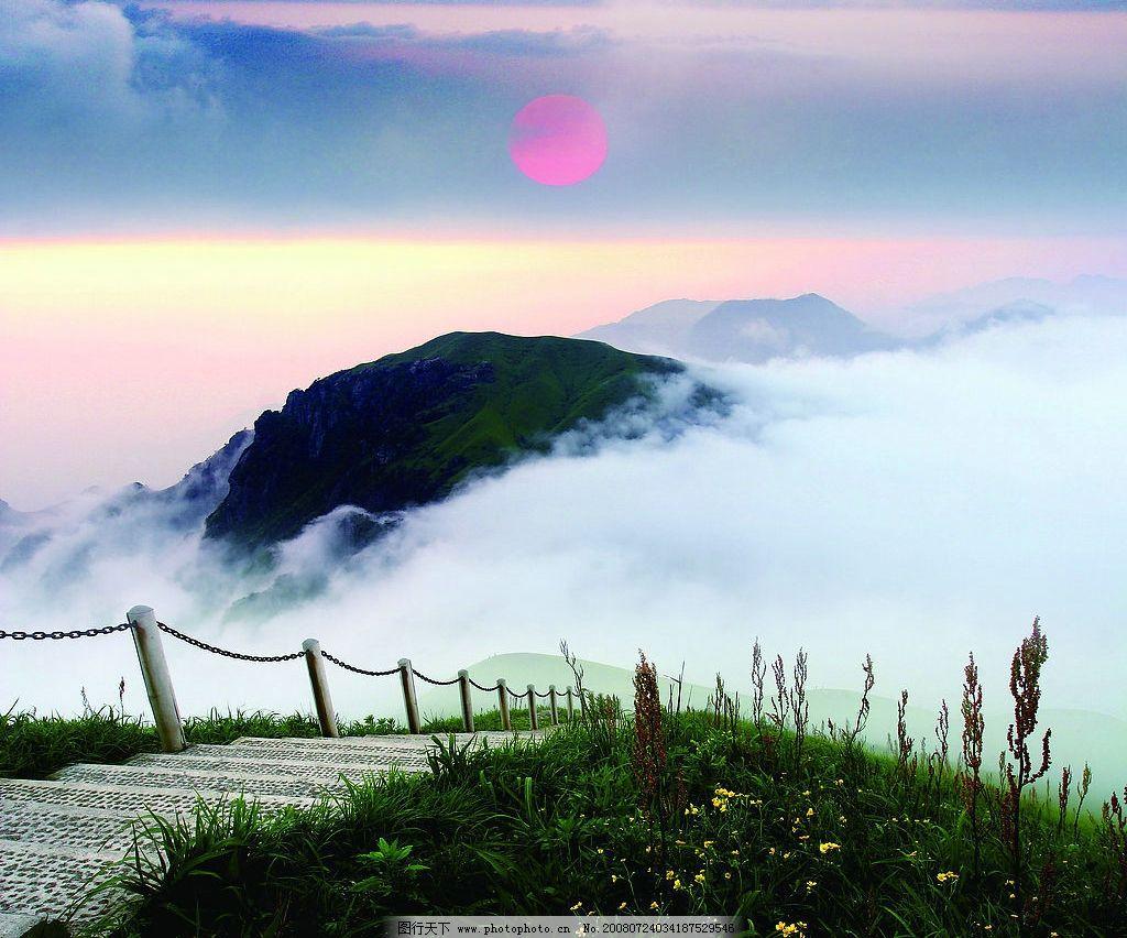 武功山风景图片