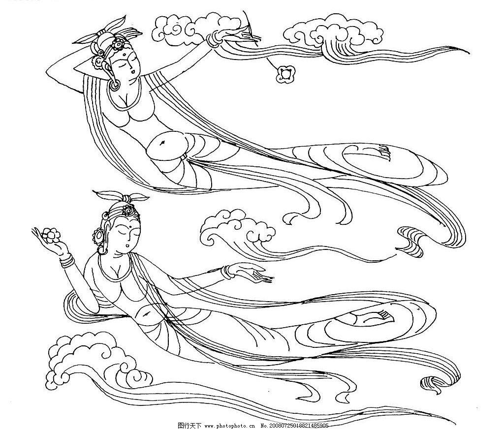 飞天仙女 吉祥图案 云彩 祥云 黑白图 灰度图 如意 古代文化