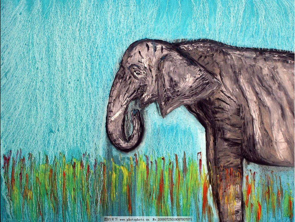 油画 大象 象 文化艺术 绘画书法 动物油画 设计图库 72dpi jpg