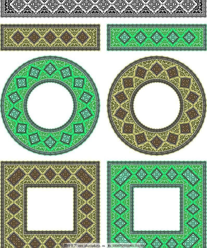 底纹 花边 纹案 图案 条纹 条框 圆纹 底纹边框 边框相框 各种条纹
