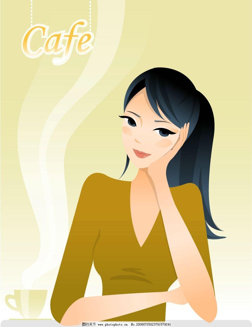 思考的美女 咖啡 矢量人物 妇女女性 矢量图库