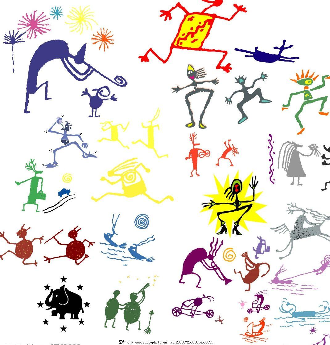 26抽象人物 抽象人物 ai 其他矢量 矢量素材 玩具包装设计资料 矢量