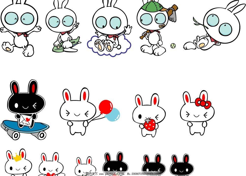 兔子圆形logo