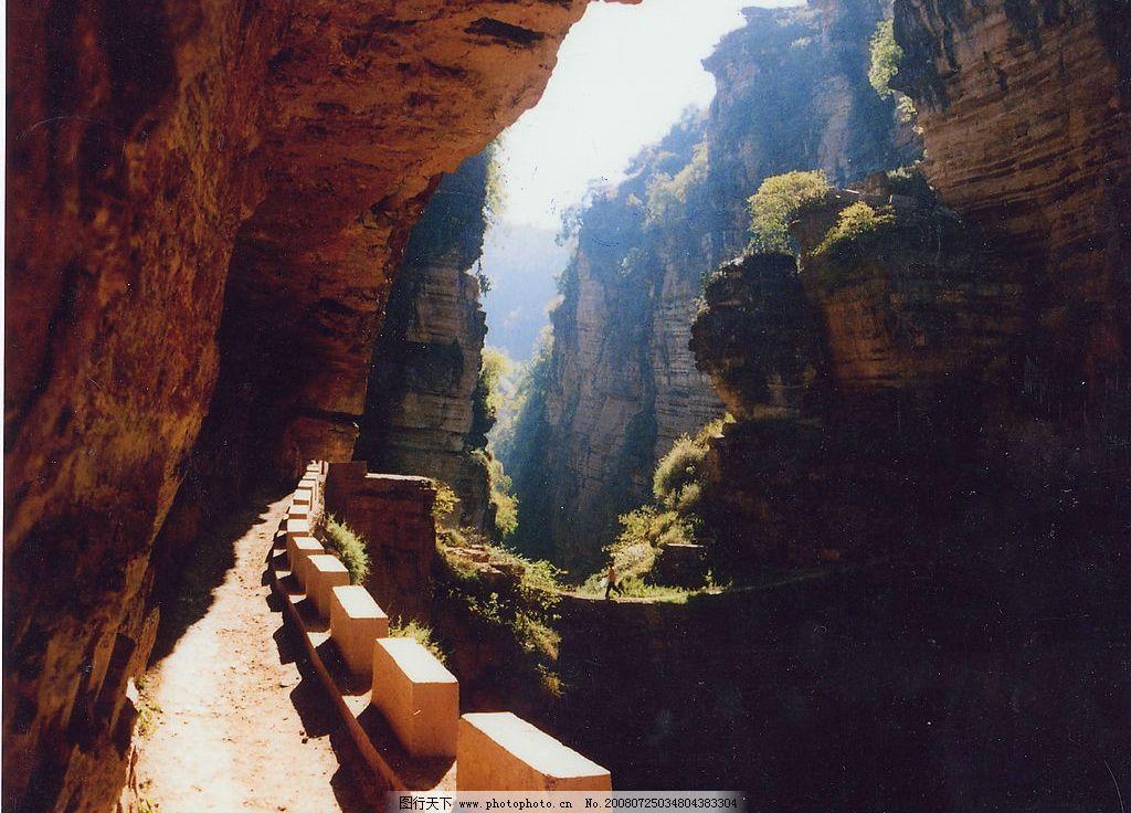 已衣大裂谷 自然景观 自然风景 摄影图库 300dpi jpg