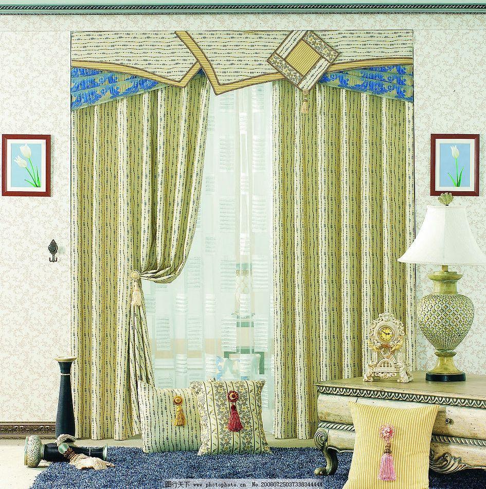 家居窗帘图片 窗帘 装饰画 抱枕 台灯 地毯 柜台 生活百科 家居生活