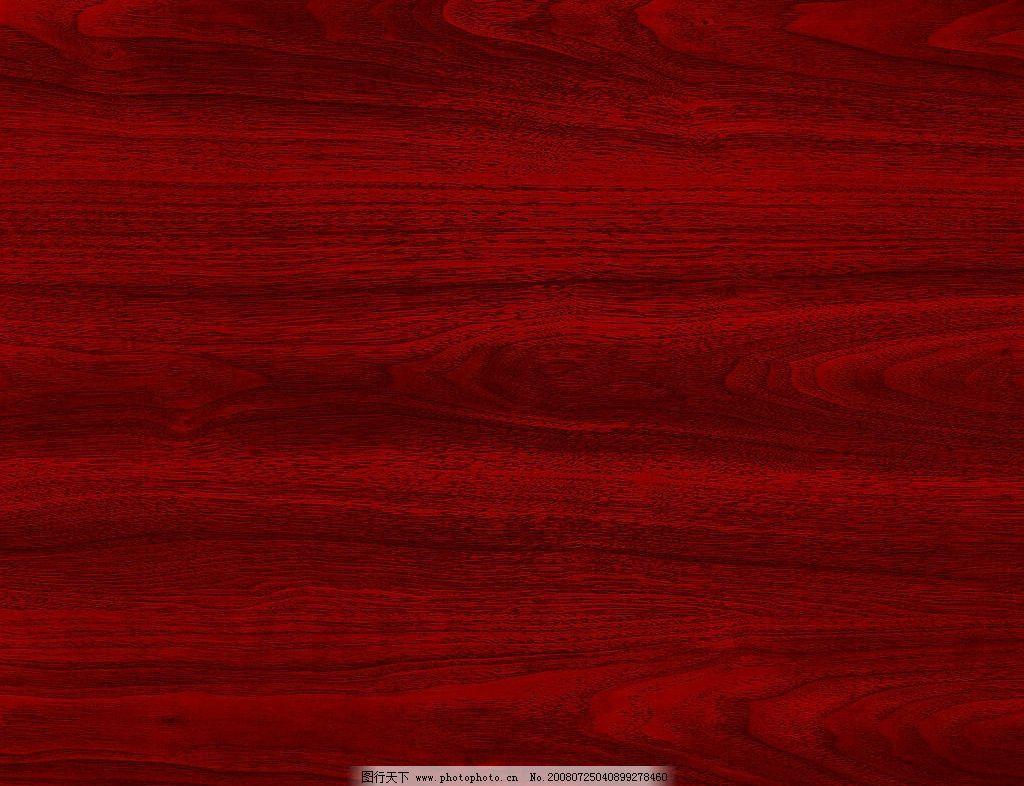 红木纹 木纹 红木 木板 真实 高清晰 其他 图片素材 摄影图库 300dpi