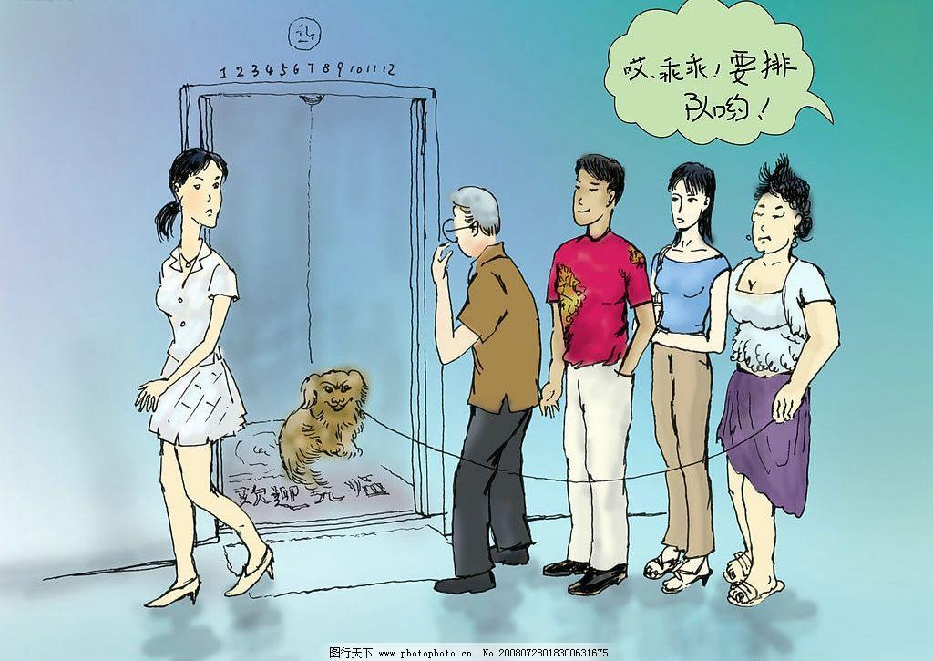 动漫画图片_动漫人物_动漫卡通_图行天下图库