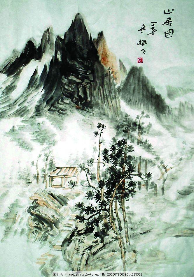 国画山居图 山 房子 树 文化艺术 绘画书法 设计图库 72dpi jpg