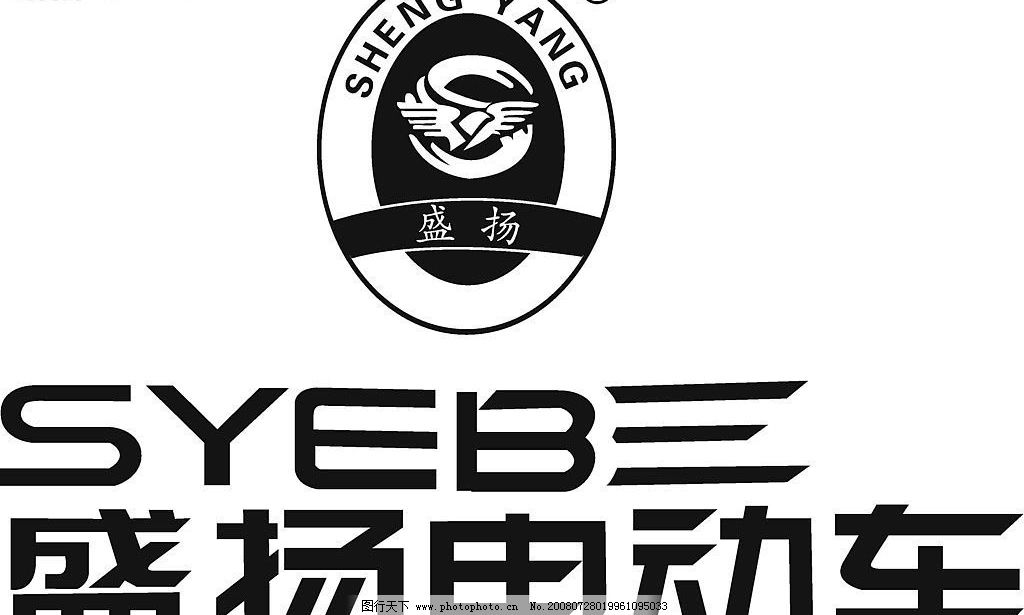 盛扬电动车 cor 标识标志图标 企业logo标志 矢量图库 cdr