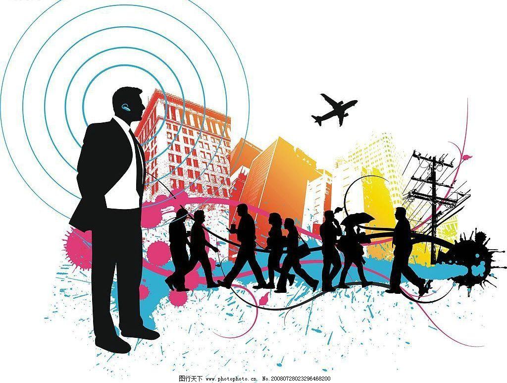 城市领导者 以信息波展示领导者 城市背景 矢量人物 职业人物 矢量