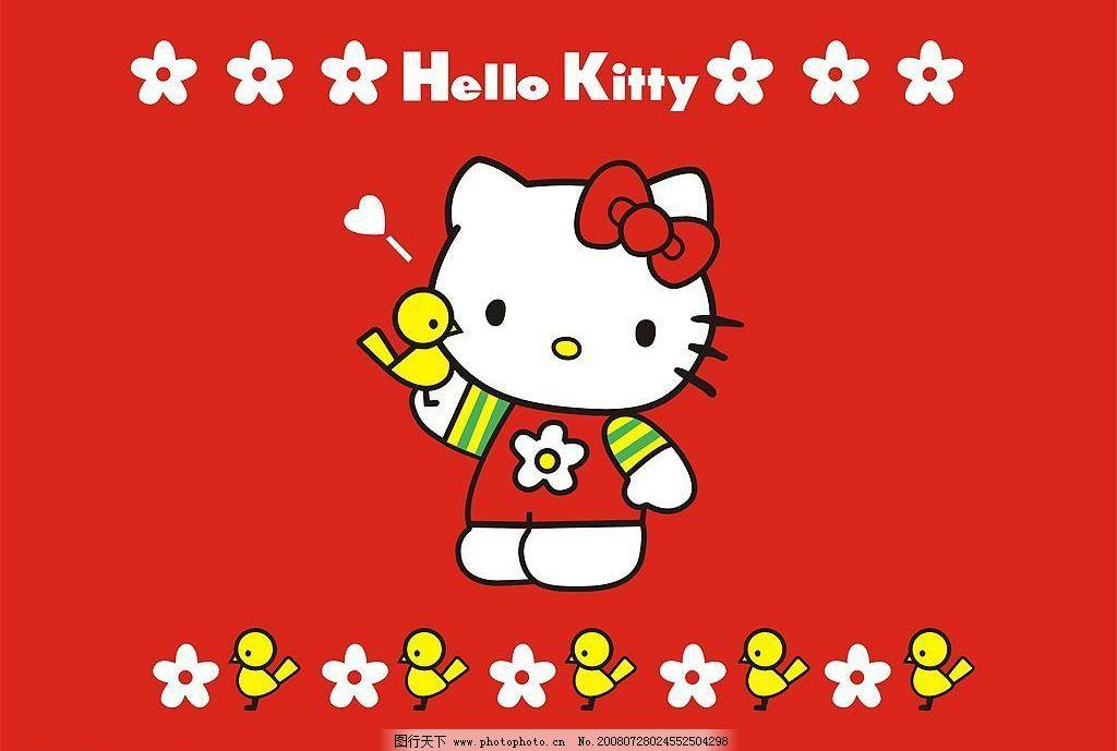 kitty猫图片,可爱 小可爱 矢量图库-图行天下图库