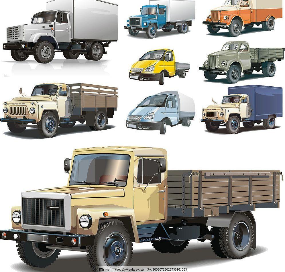 9辆大货车矢量素材图片
