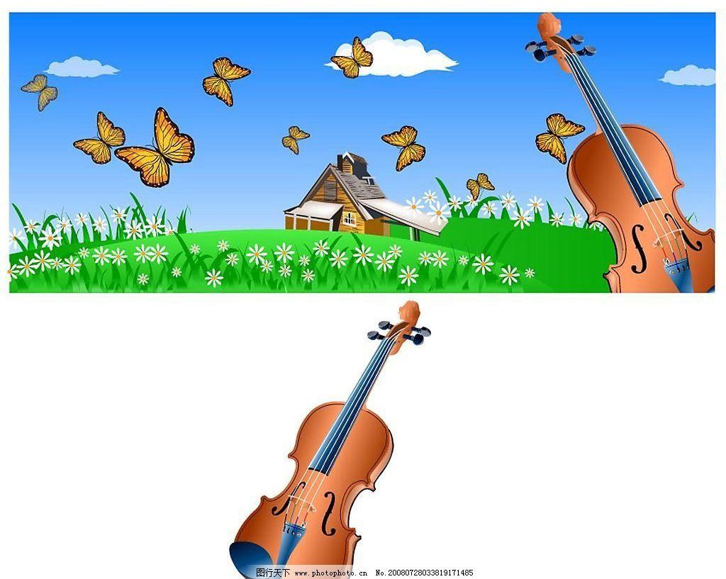 小提琴 矢量素材 乐器 音乐 花丛 小花 蓝天 白云 小屋 蝴蝶