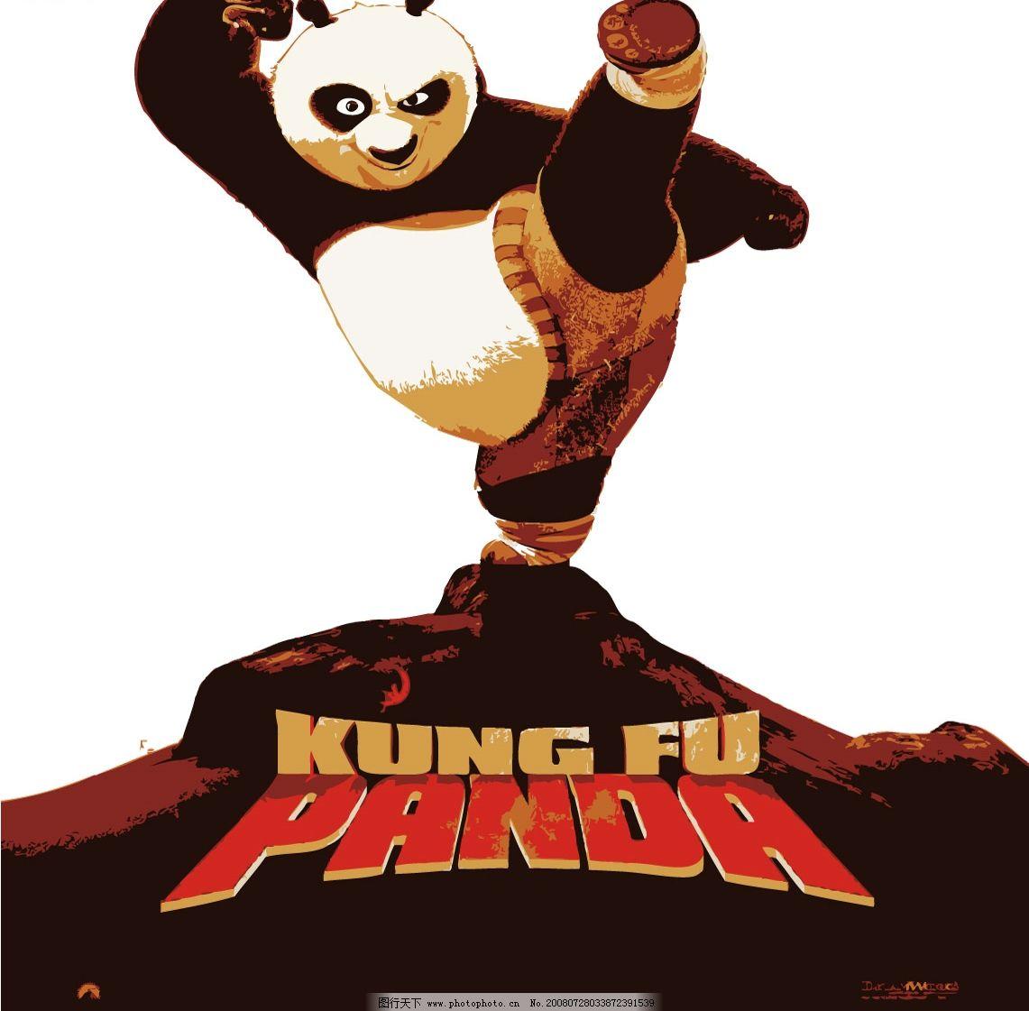 功夫熊猫2 功夫 熊猫 其他矢量