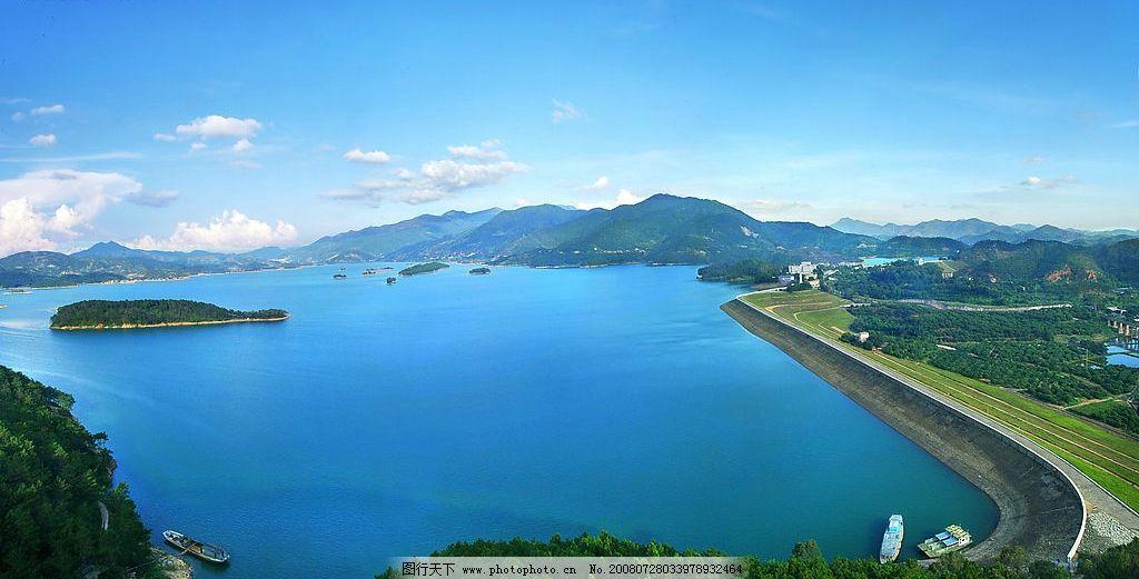 高州水库 广东 茂名 玉湖 旅游摄影 国内旅游 摄影图库
