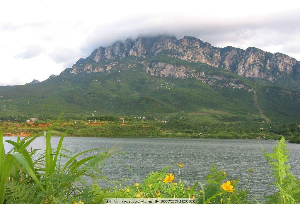 庐山五老峰 风景图 旅游摄影 自然风景 摄影图库