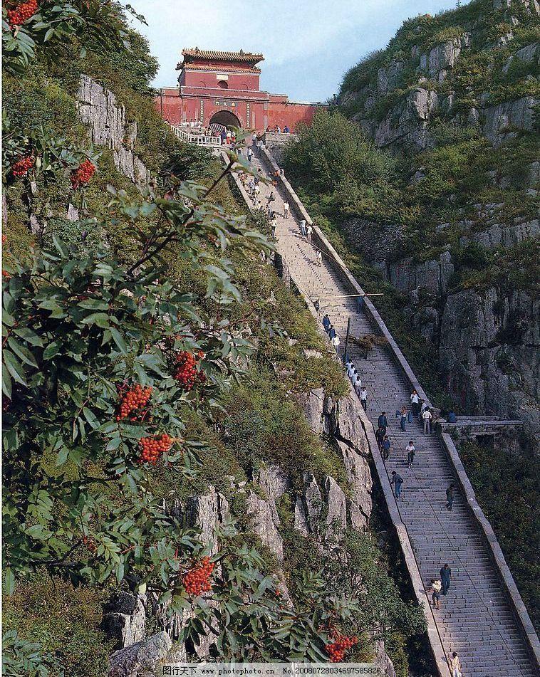 南天门 泰山风景 摄影图库