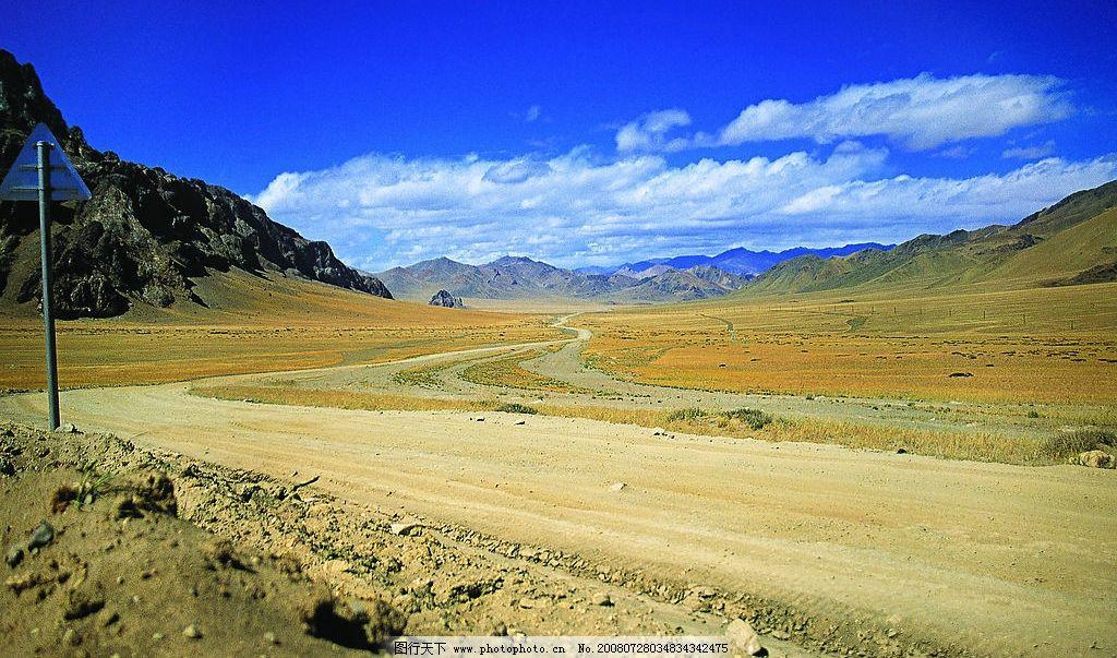 自然景观 自然风景  黄土平原 山 蓝天 天空 黄土 平原 小路 云朵