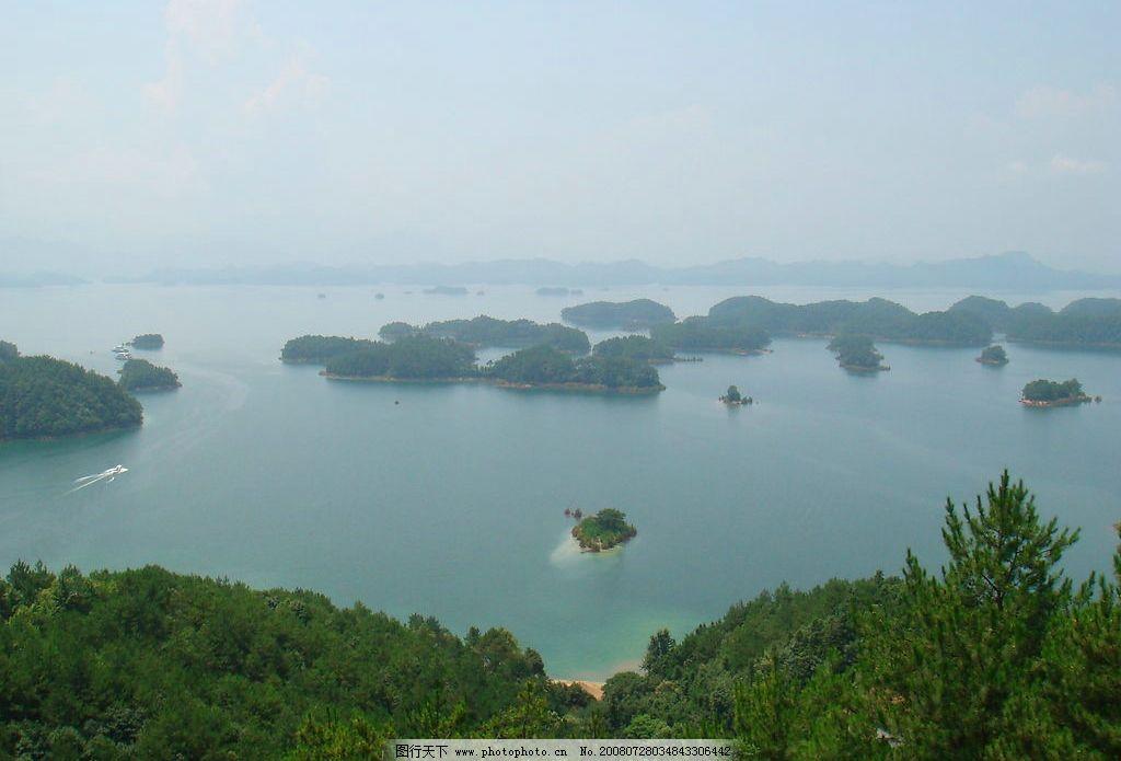 千岛湖 最高峰 云雾缥缈 自然景观 自然风景 摄影图库 72dpi jpg