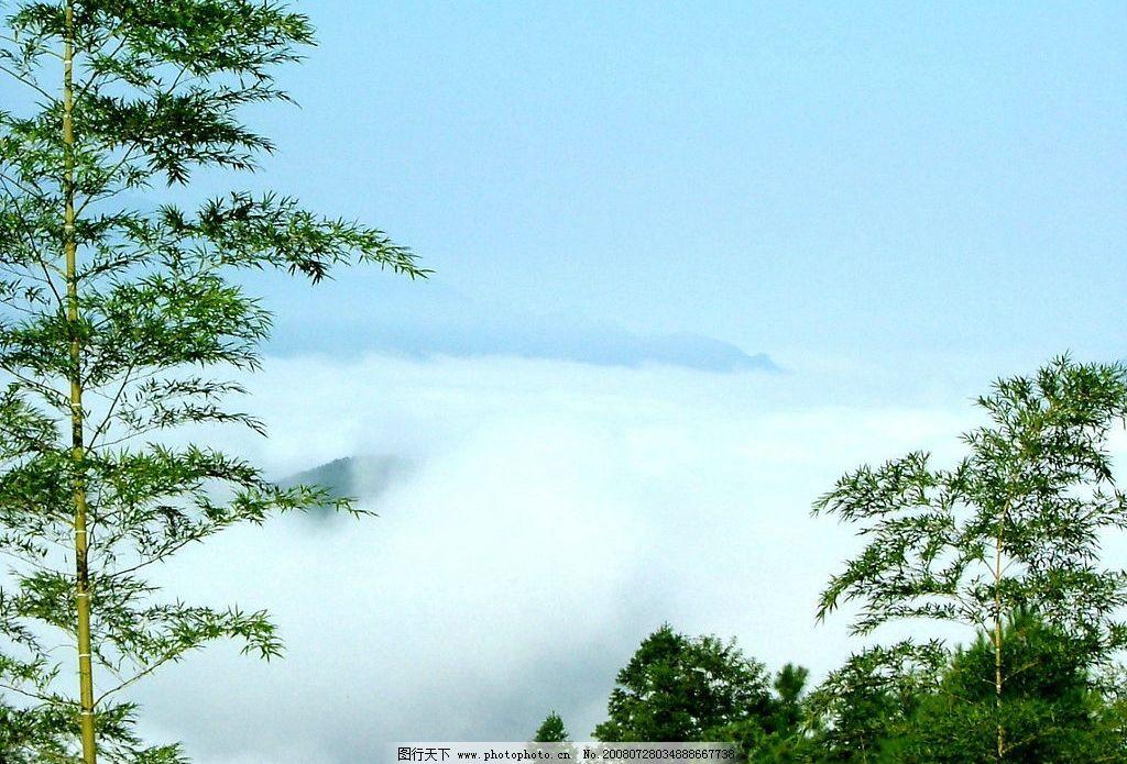紫燕山云海 云海 自然景观 自然风景 摄影图库 72dpi jpg